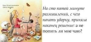 1391066271_www.radionetplus.ru-9